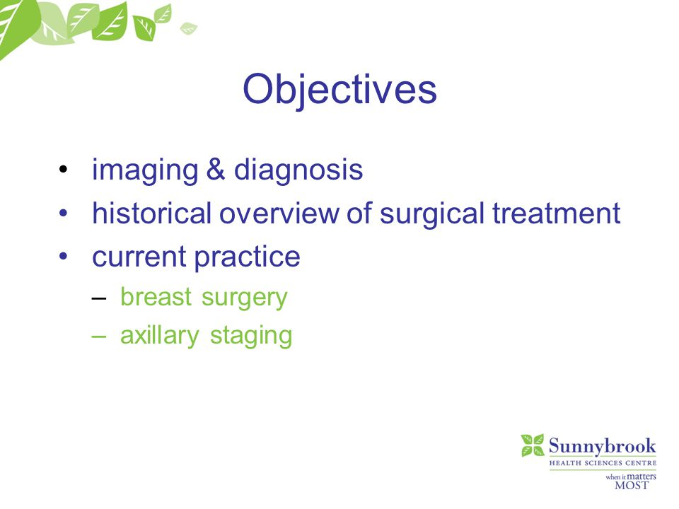 Radiologic Work-up Common –Mammogram –Ultrasound Good for young women Usually targeted Uncommon –Galactogram –MRI