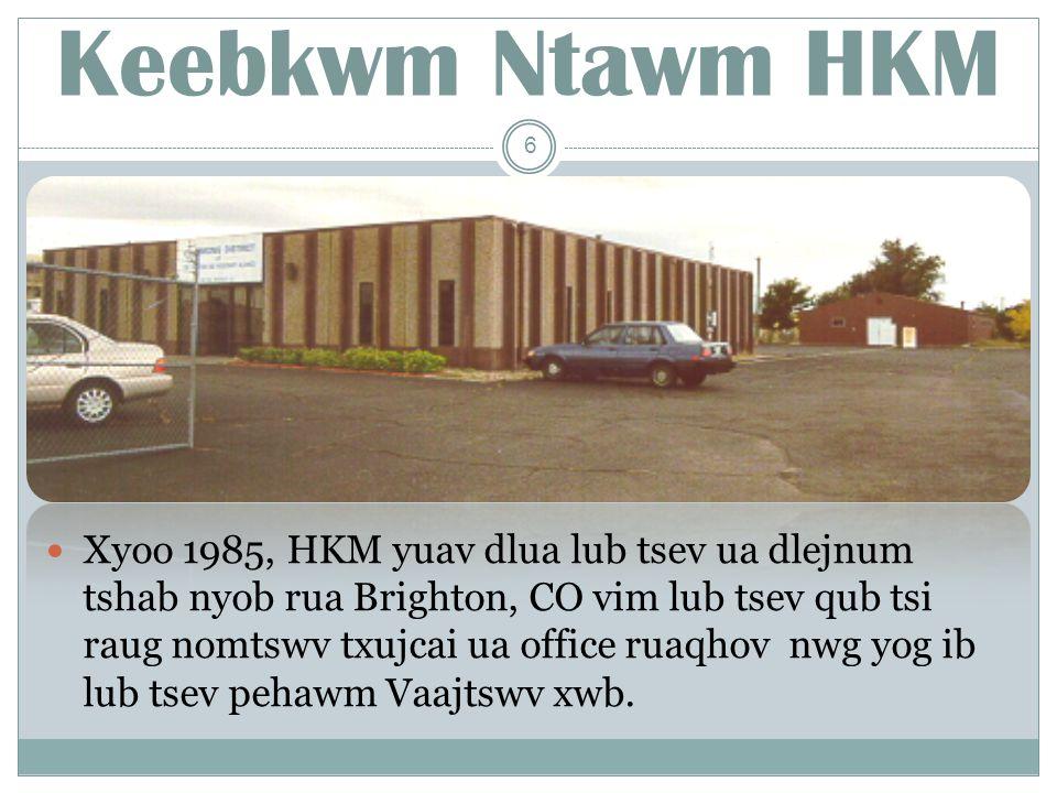 Cov Tsaavxwm Ntawm HKM 17