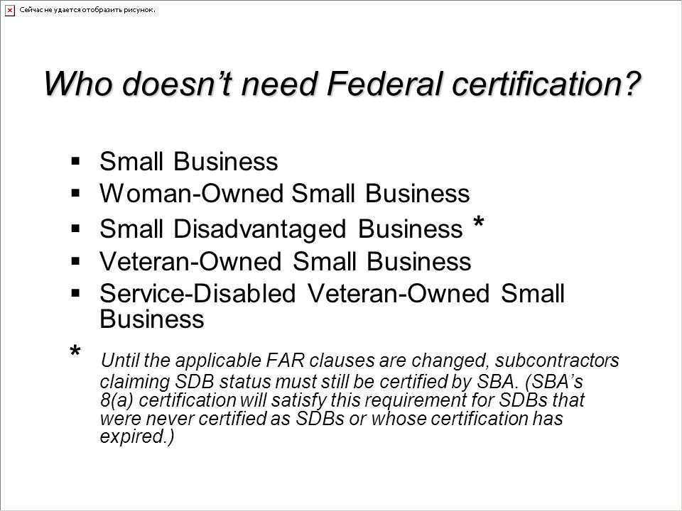 U.S. Small Business Administration What's New.