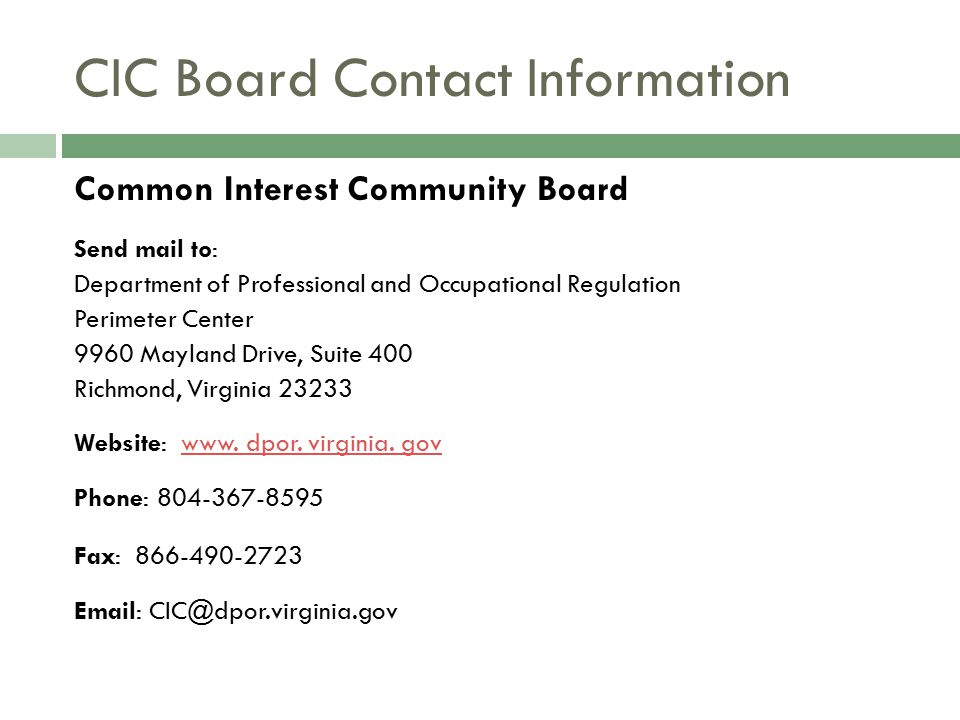 CIC Board Contact Information Common Interest Community Board Send mail to: Department of Professional and Occupational Regulation Perimeter Center 99