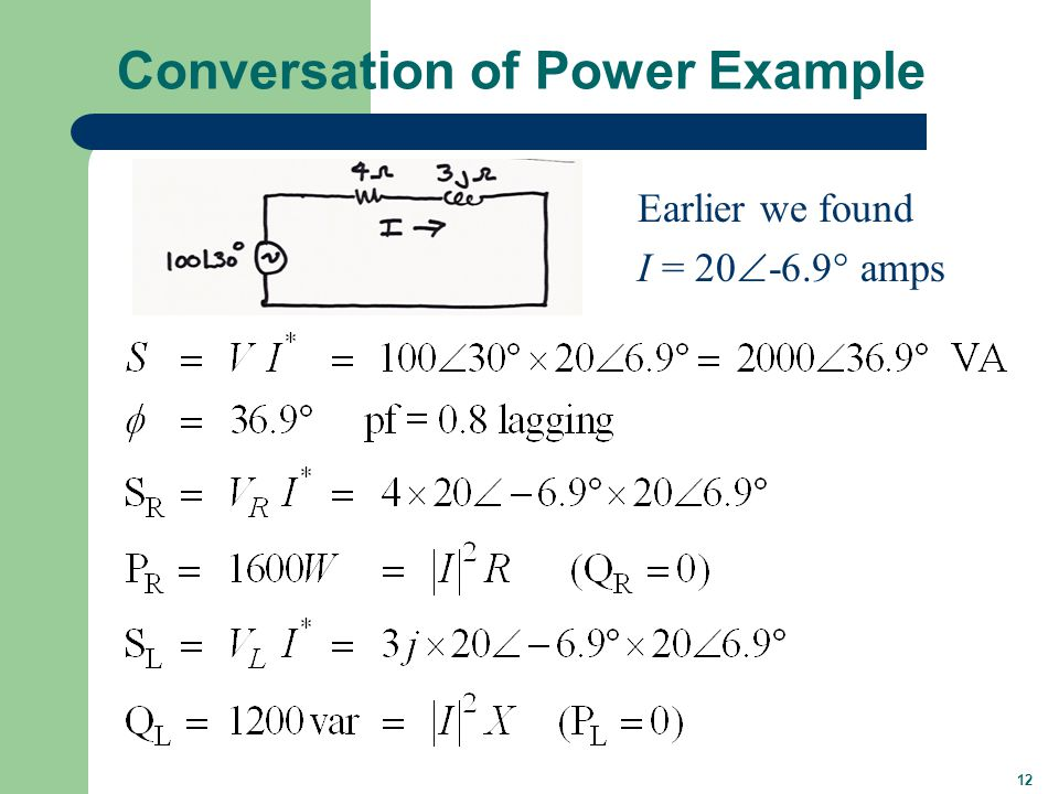 12 Conversation of Power Example Earlier we found I = 20  -6.9  amps