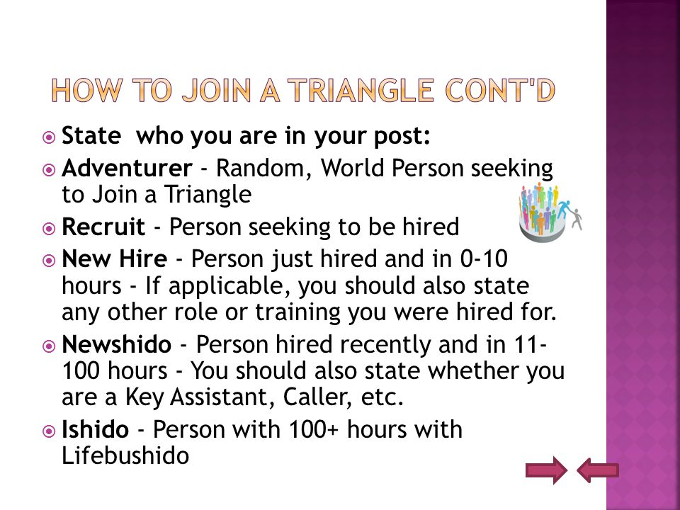  State who you are in your post:  Adventurer - Random, World Person seeking to Join a Triangle  Recruit - Person seeking to be hired  New Hire - Person just hired and in 0-10 hours - If applicable, you should also state any other role or training you were hired for.