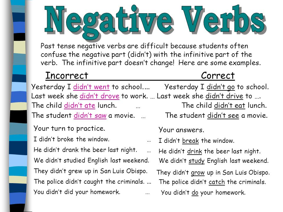 Yes/No questions mean the answers are either yes or no. Therefore, the first word for these past tense questions is Did. But similar to negative sentences, the infinitive doesn't change.