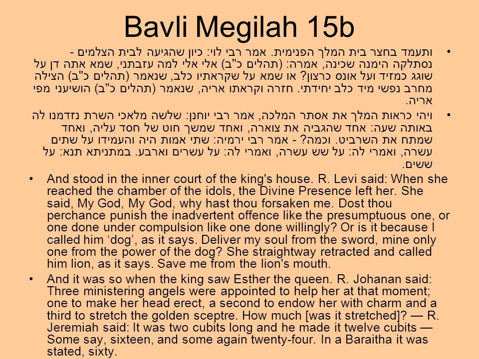 Bavli Megilah 15b ותעמד בחצר בית המלך הפנימית.