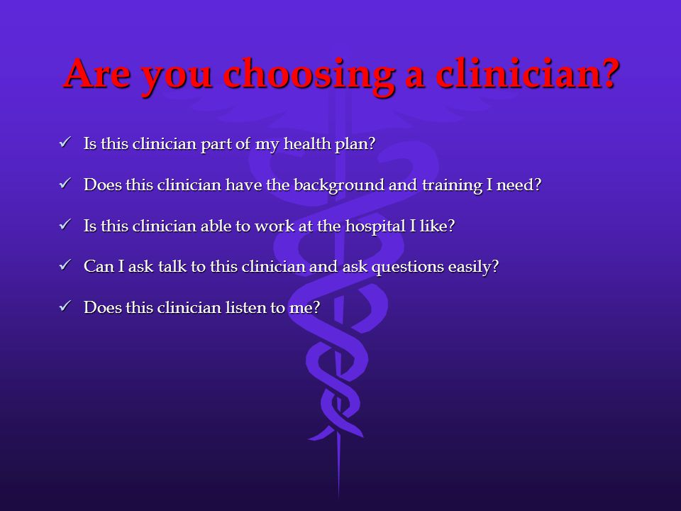 Are you choosing a clinician. Is this clinician part of my health plan.