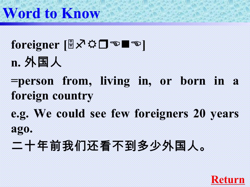 Word to Know foreigner [ 5fRrEnE ] n.