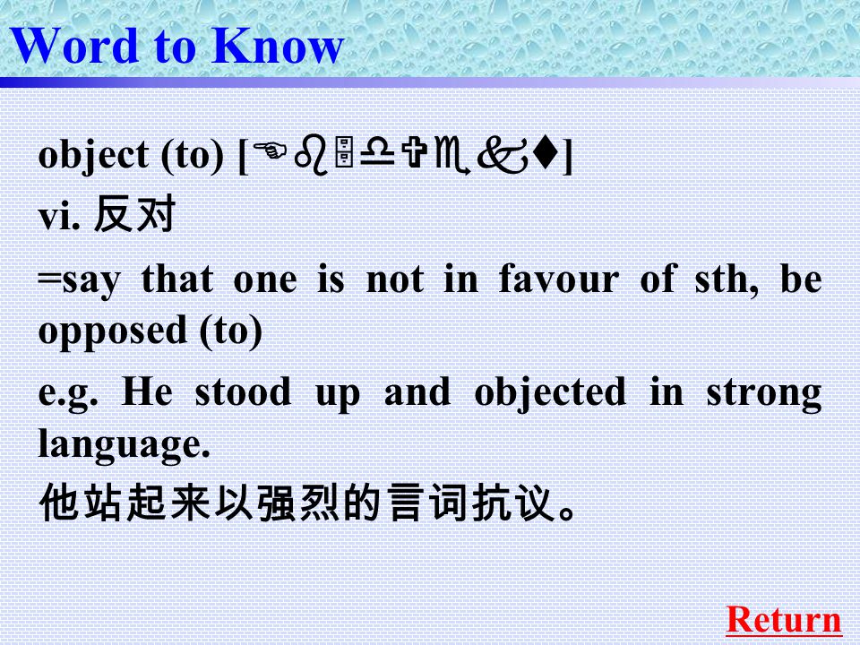 object (to) [ Eb5dVekt ] vi. 反对 =say that one is not in favour of sth, be opposed (to) e.g.