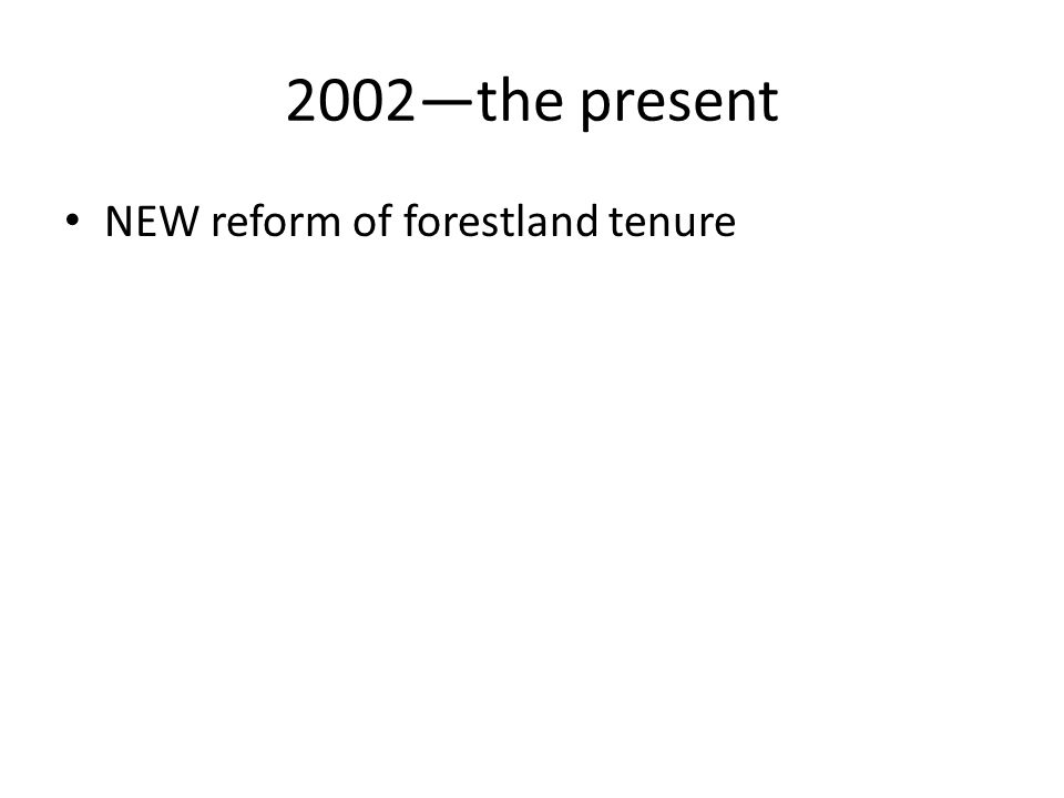 2002—the present NEW reform of forestland tenure