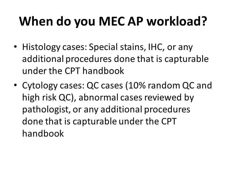 When do you MEC AP workload.