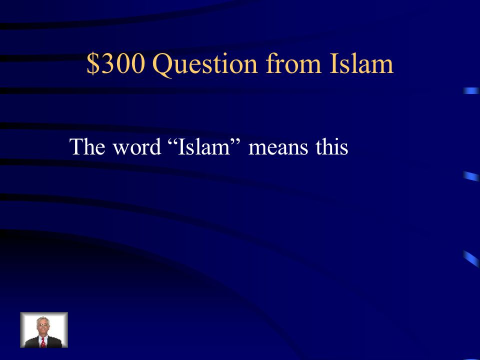 $200 Answer from Islam Quran