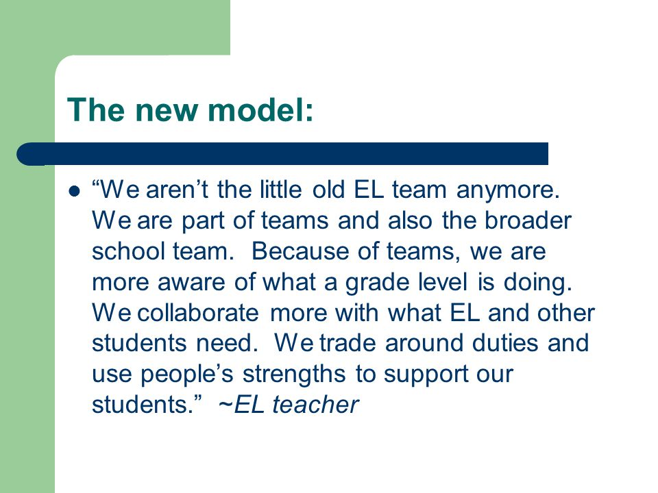 The new model: We aren't the little old EL team anymore.