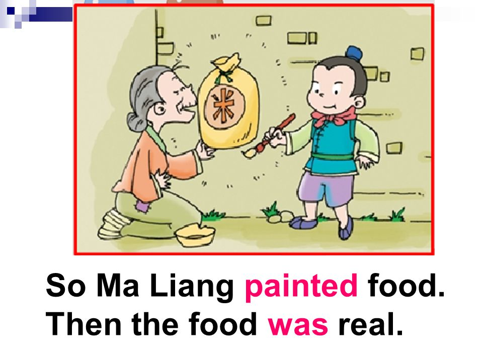 So Ma Liang painted food. Then the food was real.