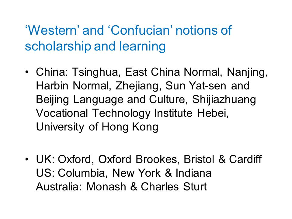 'Western' and 'Confucian' notions of scholarship and learning China: Tsinghua, East China Normal, Nanjing, Harbin Normal, Zhejiang, Sun Yat-sen and Be