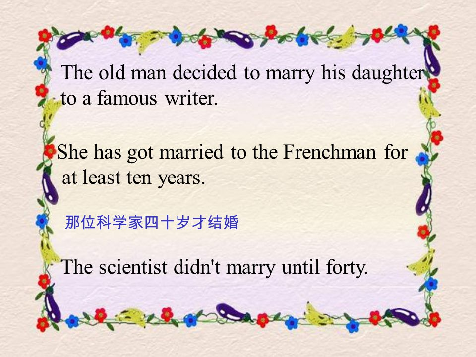 The old man decided to marry his daughter to a famous writer.