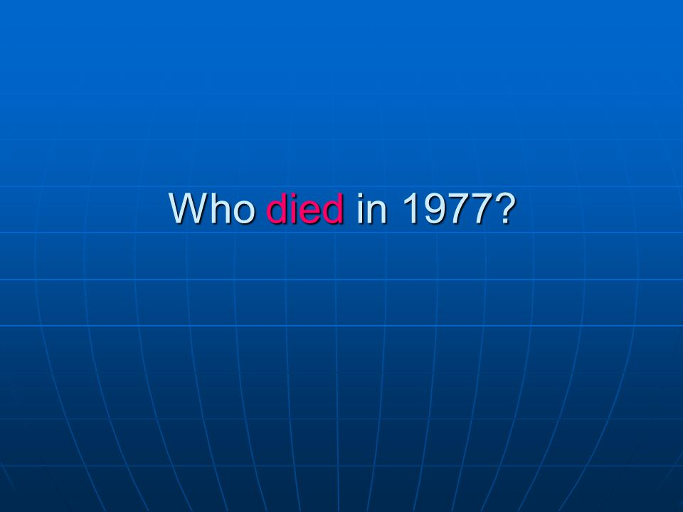 Who died in 1977