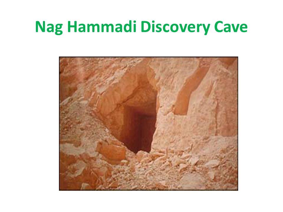 Nag Hammadi Discovery Cave