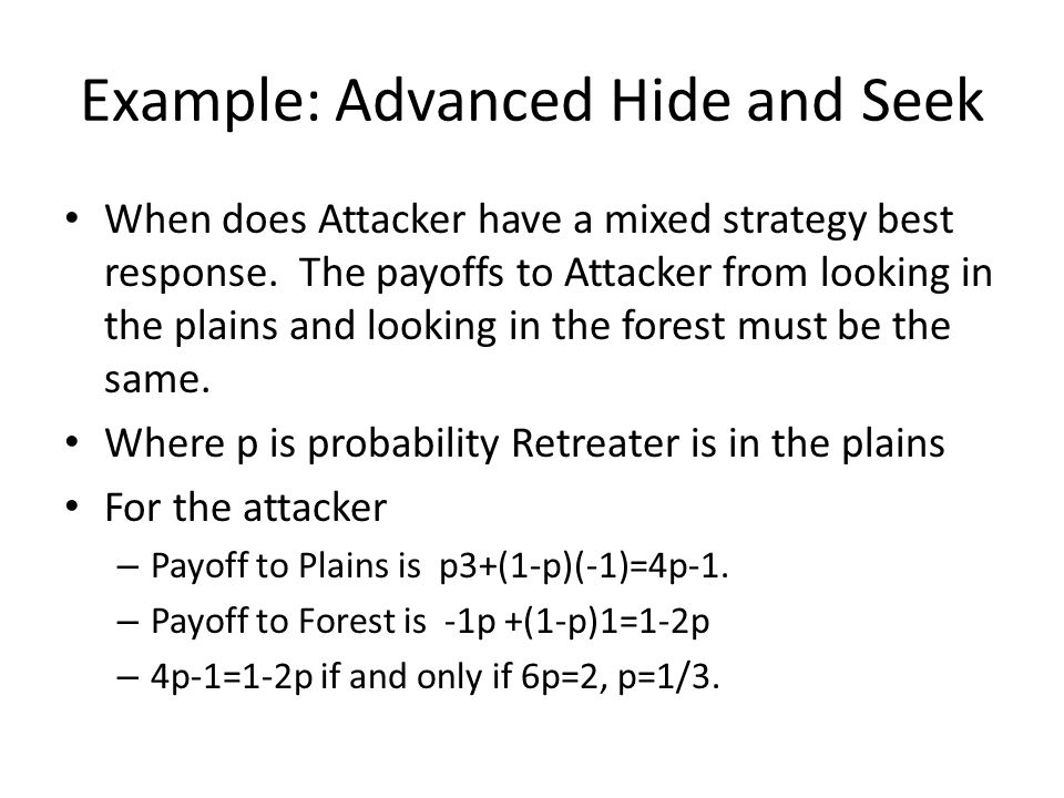 Example: Advanced Hide and Seek When does Attacker have a mixed strategy best response.