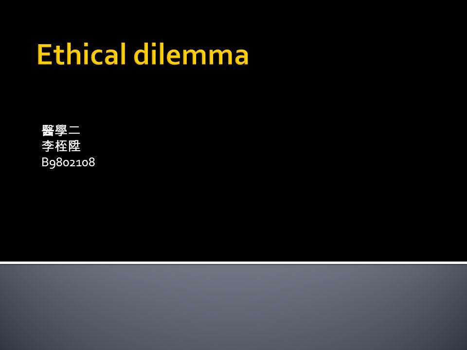 醫學二 李桎陞 B9802108