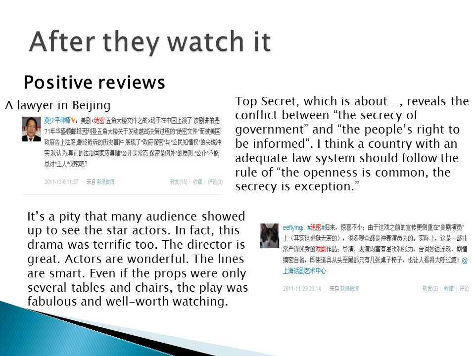 Positive reviews A lawyer in Beijing Top Secret, which is about…, reveals the conflict between the secrecy of government and the people's right to be informed .