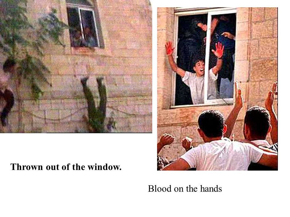 The 2 Israeli soldiers brutally murdered by a Palestinian mob. The lynch...