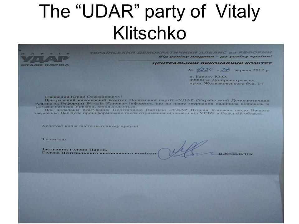 """The """"UDAR"""" party of Vitaly Klitschko"""