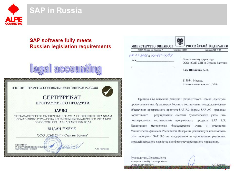 IT Consulting & Implementation SAP Roll-Out Adaptation in accordance with Russian legal requirements Standardization of global business processes Optimization of business processes between companies Higher information transparency Documen- tation IMG structures and settings Global customer developments Organiza- tional structure Master data documents Country versions Local develop- ments Global and intergra- ted processes Local processes Local requirements Global template
