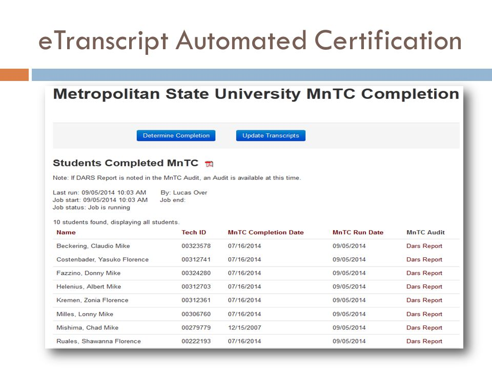 eTranscript Automated Certification