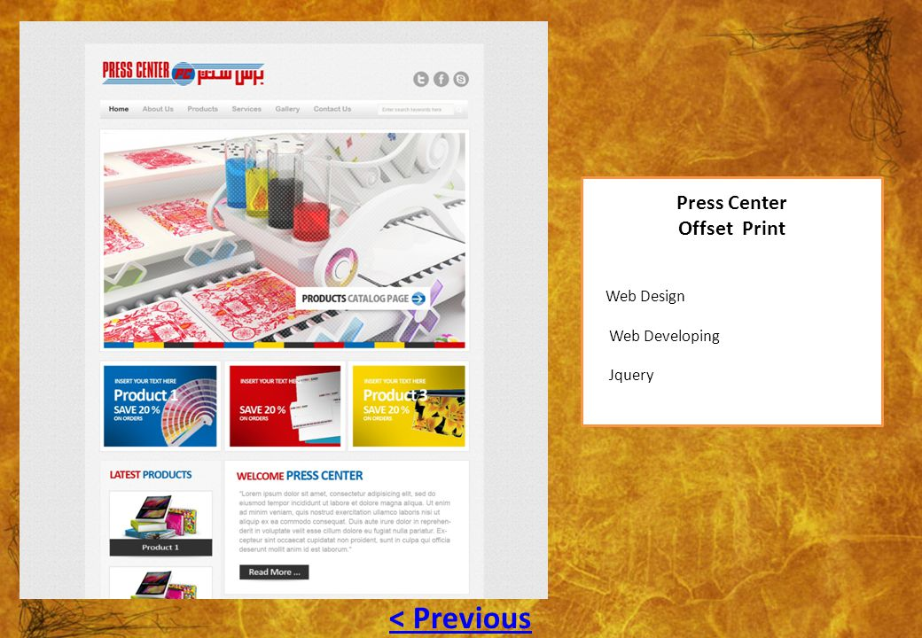 Press Center Offset Print Web Design Web Developing Jquery < Previous