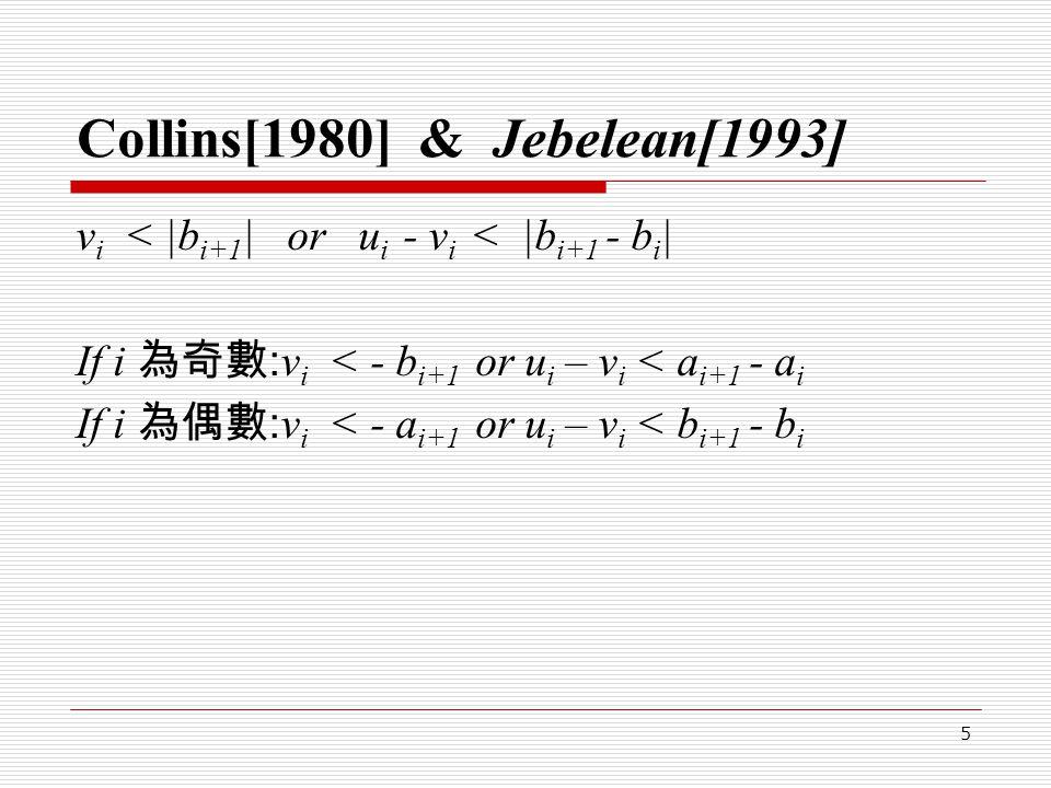 6 Example U = 768,454,923 V = 542,167,814 q 1 = 768/542 = 1 (a 0,b 0 ) = (1,0) (a 1,b 1 ) = (0,1) (a 2,b 2 ) = (1,0) – (0,1) = (1,-1) New (u,v) = (542, 226) 判斷 odd v i < - b i+1 or u i – v i < a i+1 – a i 不合 q 2 = 542/226 = 2 (a 3,b 3 ) = (0,1) – 2(1,-1) = (-2,3) New (u,v) = (226, 90) 判斷 even v i < - a i+1 or u i – v i < b i+1 – b i 不合