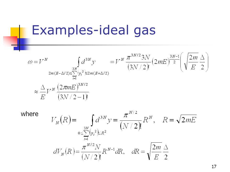 17 Examples-ideal gas where