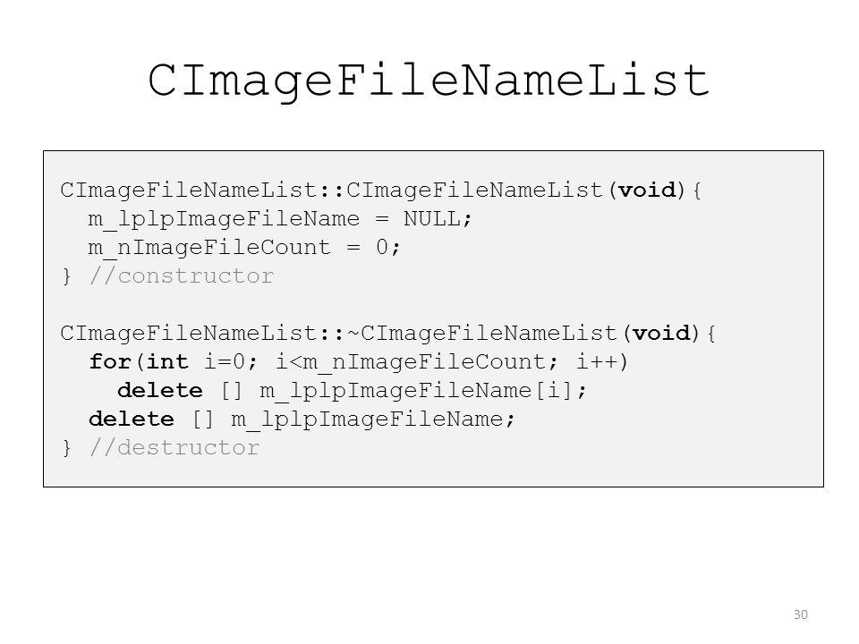 CImageFileNameList CImageFileNameList::CImageFileNameList(void){ m_lplpImageFileName = NULL; m_nImageFileCount = 0; } //constructor CImageFileNameList