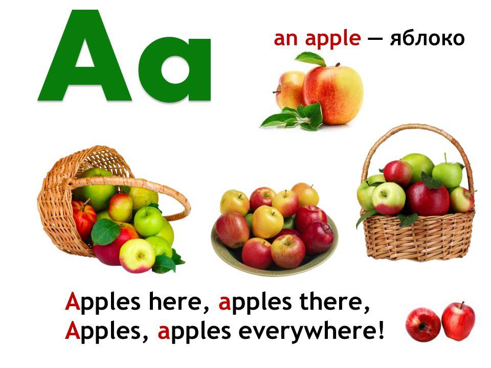 The English Alphabet AGM T HBCN S I U O DJ P V EKQ W F F L L R R ZXY