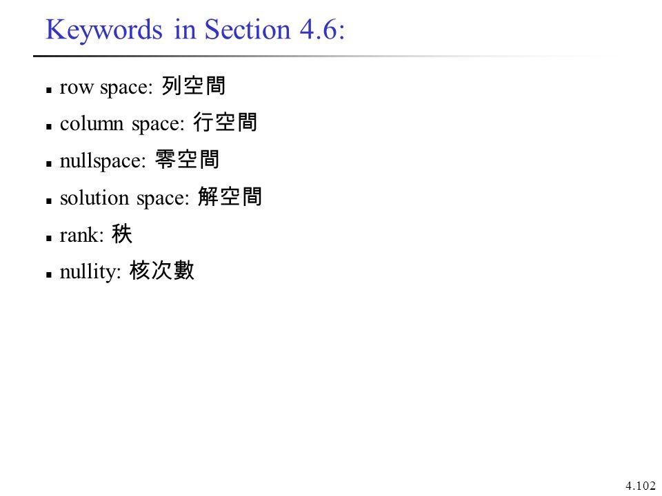 4.102 Keywords in Section 4.6: row space: 列空間 column space: 行空間 nullspace: 零空間 solution space: 解空間 rank: 秩 nullity: 核次數