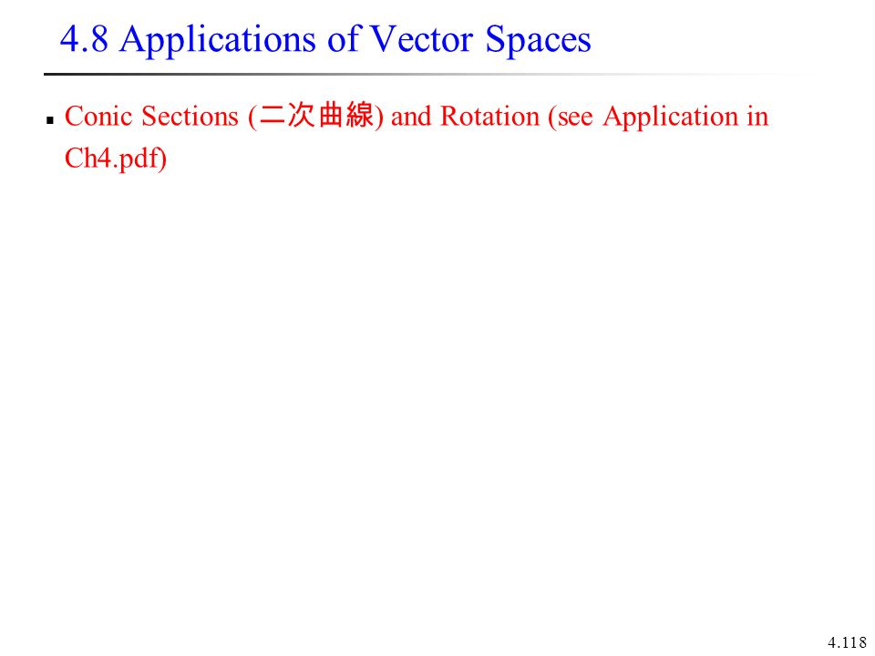 4.118 4.8 Applications of Vector Spaces Conic Sections ( 二次曲線 ) and Rotation (see Application in Ch4.pdf)