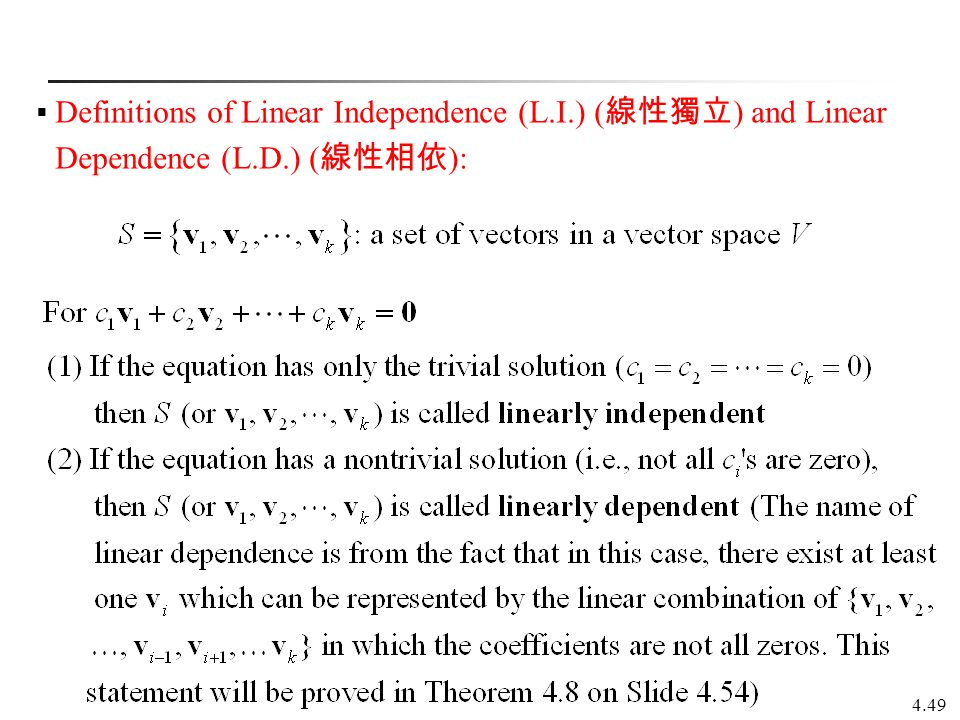 4.49  Definitions of Linear Independence (L.I.) ( 線性獨立 ) and Linear Dependence (L.D.) ( 線性相依 ):