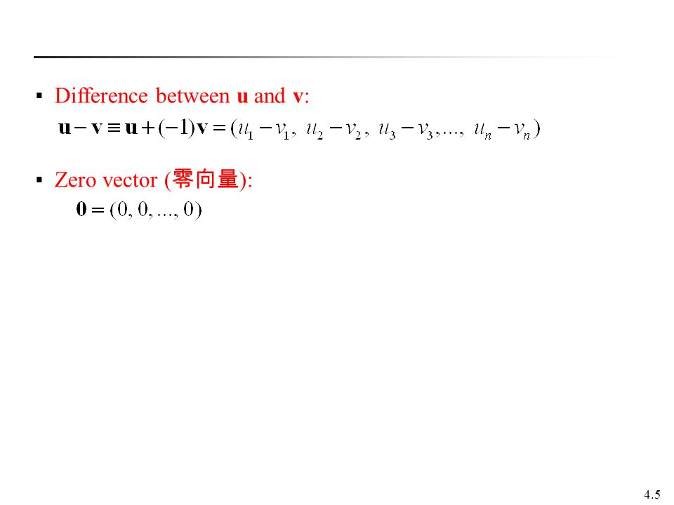 4.5  Difference between u and v:  Zero vector ( 零向量 ):
