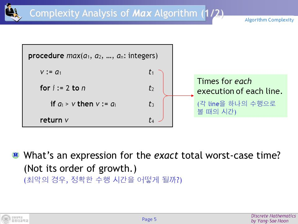 Discrete Mathematics by Yang-Sae Moon Page 5 Complexity Analysis of Max Algorithm (1/2) What's an expression for the exact total worst-case time.