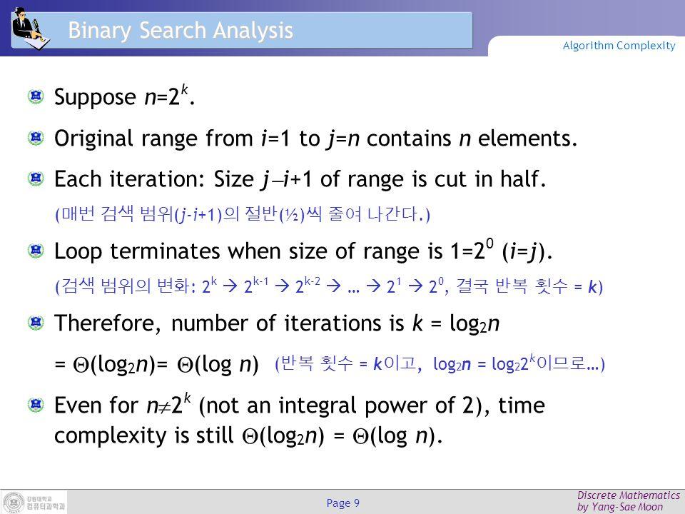 Discrete Mathematics by Yang-Sae Moon Page 19 Homework #3 Algorithm Complexity