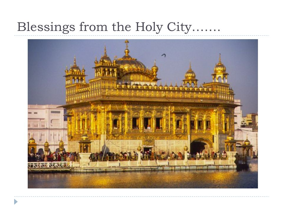 Blessings from the Holy City…….
