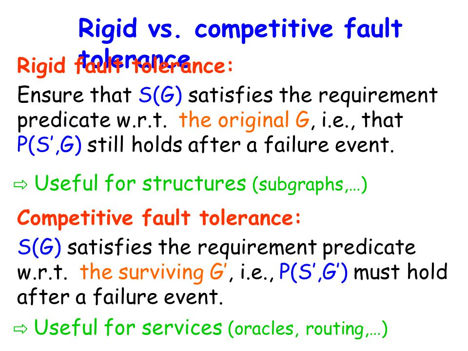 Rigid vs.