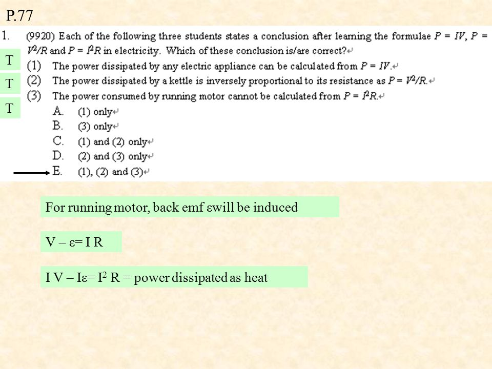 P.76 Efficiency For maximum power output R = r,  = 50%