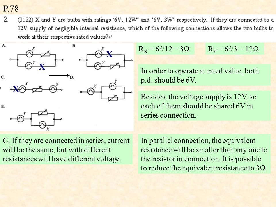 P.77 For running motor, back emf εwill be induced T T T V – ε= I R I V – Iε= I 2 R = power dissipated as heat