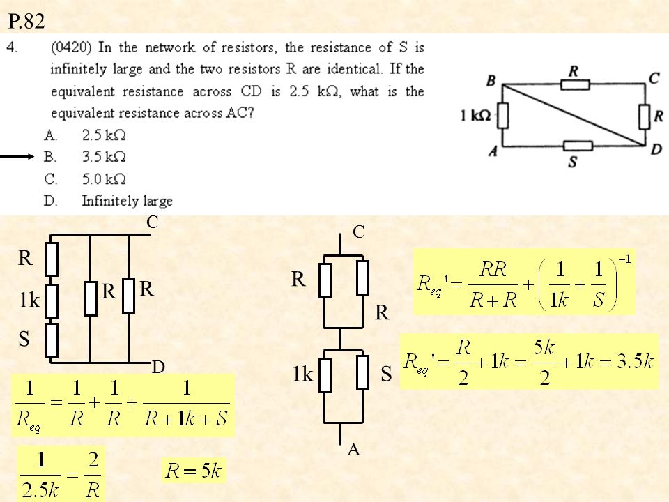 P.82 By Kirchhoff's Law A B C D