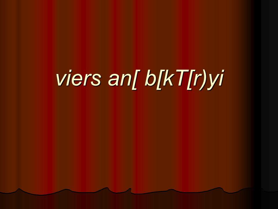 n)lh(rt b[kT[r)yi {l)l} p\kiS s>Æl[(Pt b[kT[r)yi C[.