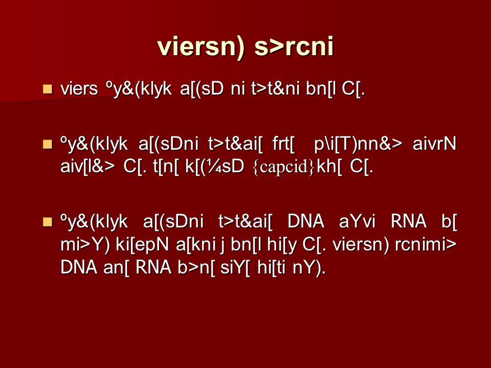 viersn) s>rcni viers ºy&(klyk a[(sD ni t>t&ni bn[l C[. viers ºy&(klyk a[(sD ni t>t&ni bn[l C[. ºy&(klyk a[(sDni t>t&ai[ frt[ p\i[T)nn&> aivrN aiv[l&>