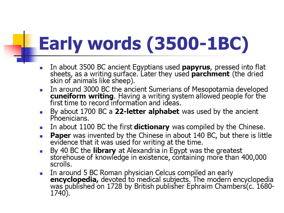 Early words (3500-1BC) In about 3500 BC ancient Egyptians used papyrus, pressed into flat sheets, as a writing surface.