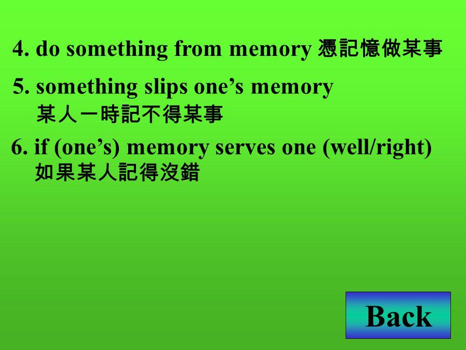 4.do something from memory 憑記憶做某事 5. something slips one's memory 某人一時記不得某事 6.