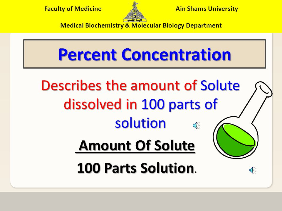 Faculty of Medicine Ain Shams University Medical Biochemistry & Molecular Biology Department Methods Of Expression Of Concentrations