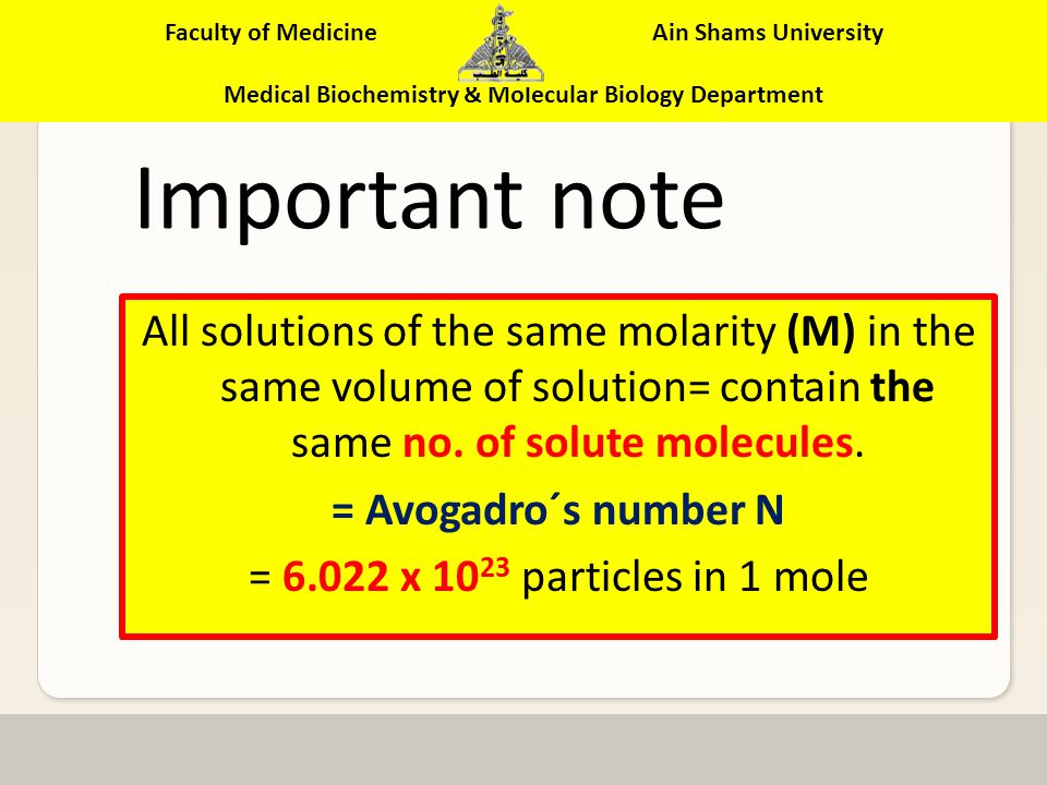 MW: It is the sum of the atomic weight of all atoms in the formula expressed in gram eg : one mole of NaH 2 PO 4 23 + (2×1) + 31 + (4 × 16)= 120 g= weight of 1 mole The Basic International unit for matter