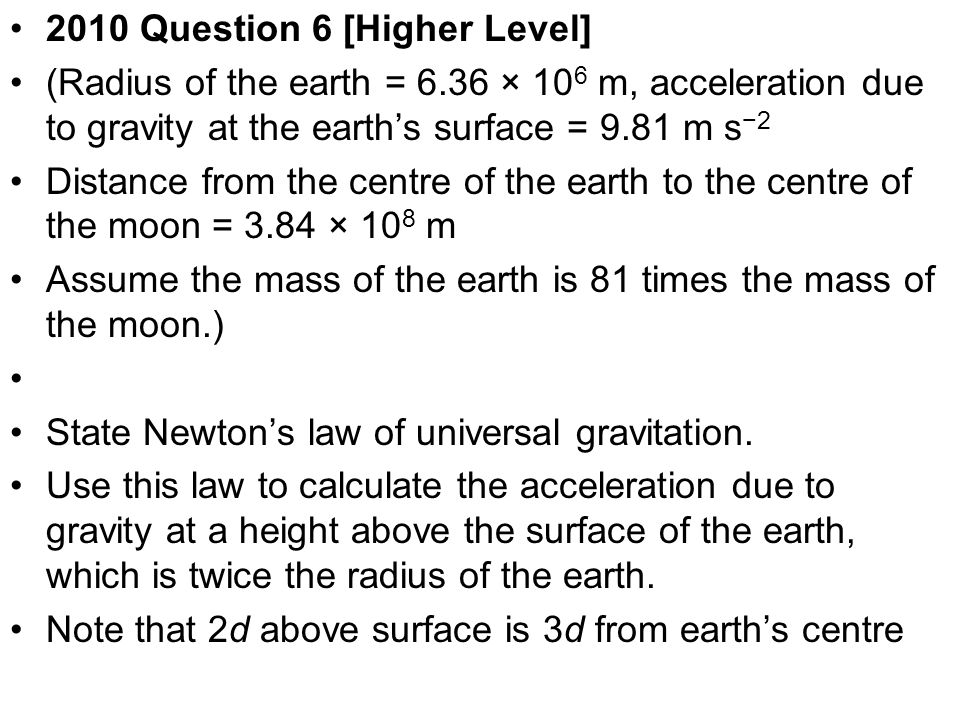 Gravity Calculations To make an equation we add a constant G The UNIVERSAL GRAVITATIONAL CONSTANT Example What is the force on a man of mass 100kg sta
